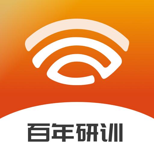 百年研训app手机版v1.2.0 安卓版
