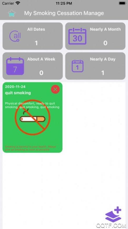 2021河南控烟手机客户端v1.0.0 ios版