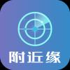 附近缘app免费版v2.1.0 安卓版