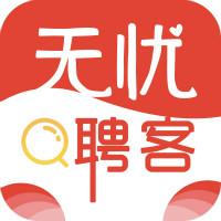 无忧聘客app最新版v1.0.0