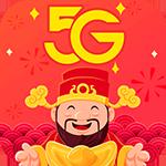 5G流量宝app安卓版v1.0.0 手机版