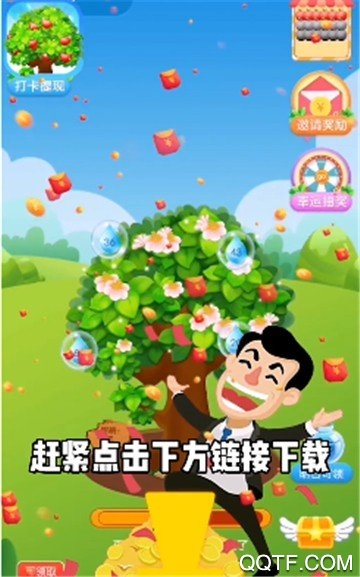 平安小果园新春版v1.0.0  福利版