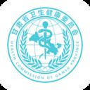 健康甘肃电子健康卡app安卓版v2.3.3 官方版