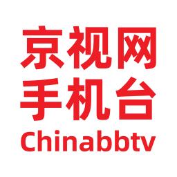 京视网手机台中国发现频道v6.4.0.0 最新版