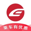 苏州地铁公交一卡通app手机版v2.6.6 安卓版