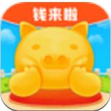 幸福存钱罐app赚钱版v1.0.1 红包版