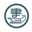 码农书栈app安卓版v1.5.2 最新版