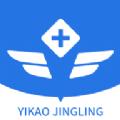 医考精灵app最新版v1.0.0 安卓版