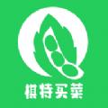棋特买菜app安卓版v1.0.2