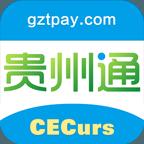 贵州通公交云卡app最新版v5.2.2.210108release 手机版