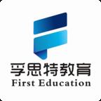 孚思特教育app最新版v4.3.2.140426 手机版