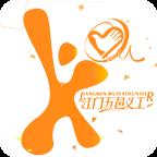 江门义工网登录入口手机客户端v2.16