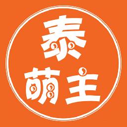 泰萌主最新版v1.5.0.0