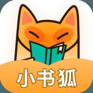 小书狐app安卓版v1.2.1.829