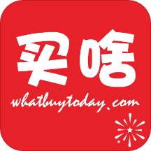 今天买啥app安卓版v1.0