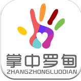 掌中罗甸app安卓版v4.6.5 最新版