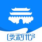 便利邢app最新版v1.0 安卓版