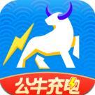 公牛充电红包版v3.0.0 福利版