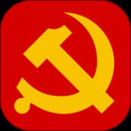 青海党建手机客户端v1.0.8
