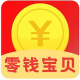 零钱贝贝app打卡赚钱软件v1.8 最新版
