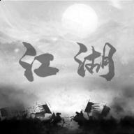 炙热江湖会币破解版下载-炙热江湖会币破解版v1.0.2最新版下载