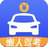 芒果驾考app最新版v4.0.1