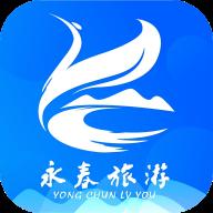畅游永春app最新版v1.0.0
