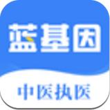 中医执业医师app免费版v2.1.0 最新版