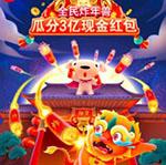 京东炸年兽脚本app安卓版v8.3.13 最新版