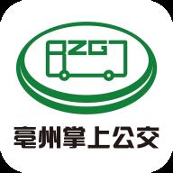 亳州公交app二维码最新版v1.1.5 安卓版版