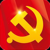 山西智慧党建管理登录平台最新版v2.8.3.0 防闪退版