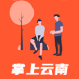 掌上云南生活通最新版v10.6.2 安卓版