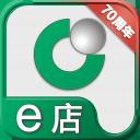 国寿e店2021最新版v2.1.96 升级版