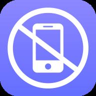 远离手机控app最新版v1.0.0 手机版