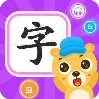 幼儿识字app安卓版v1.5.1 最新版
