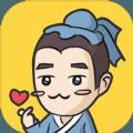 成语淘金王红包版v1.0