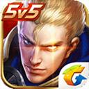 王者荣耀aide绘制辅助稳定版v1.0 免费版
