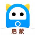神奇书包英语app安卓版v1.0.0 手机版