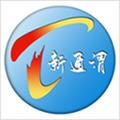 新通渭app安卓版v1.6.0 最新版