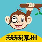 玩转深州app手机版v7.5.0 安卓版