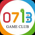 0713游戏盒app最新版v5.5.7