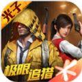 小灰游戏助手app手机版v1.0