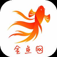 金鱼网热点转发赚钱app手机版v0.0.2