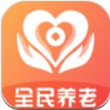 全民养老app手机版v1.0.0 安卓版
