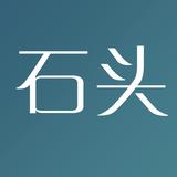 石头赚转发赚钱app最新版v1.41