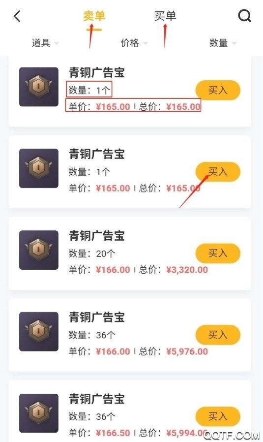 赞丽app最新版本v2021 手机版