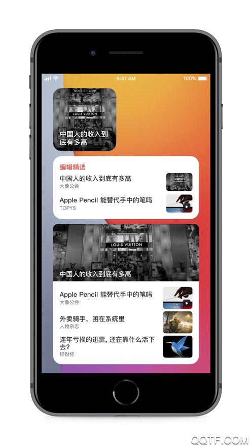 珍新闻app安卓版v2.0.1截图