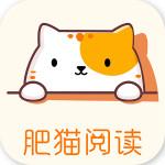 肥猫阅读app老版v3.7.0