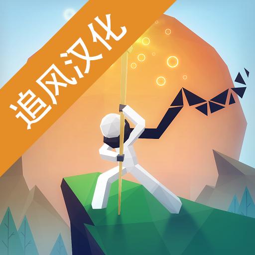 点亮之路安卓中文版下载-点亮之路安卓中文版v0.1.975最新版下载