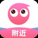 同城爱聊app安卓版v2.6 最新版